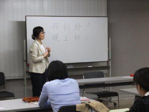 「はじめての中国語」